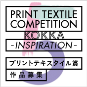 5th_inspiration