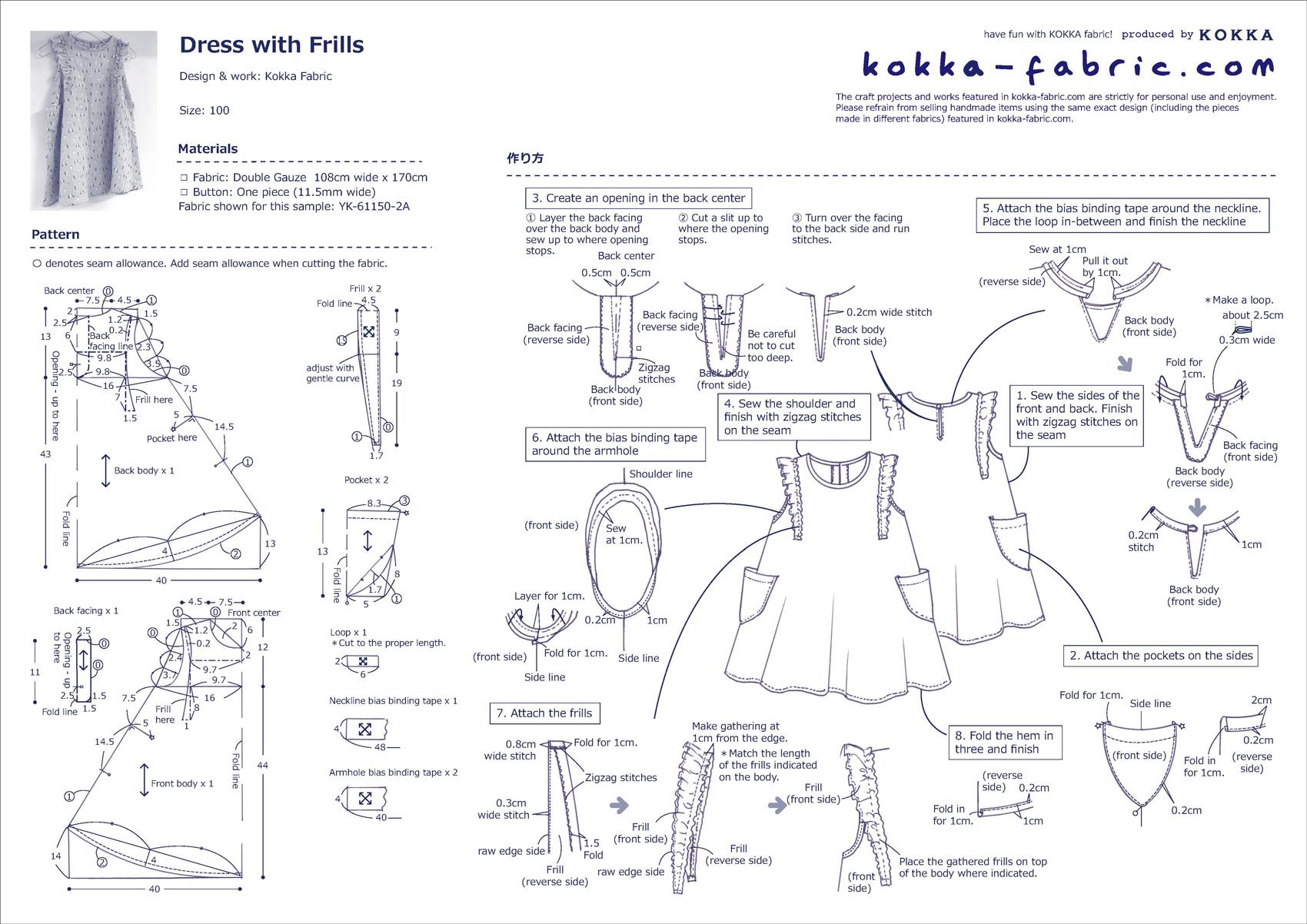 CS308_Dress-with-Frills_E