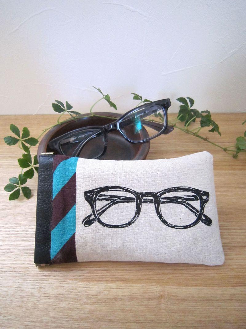 eyeglass_case_800px