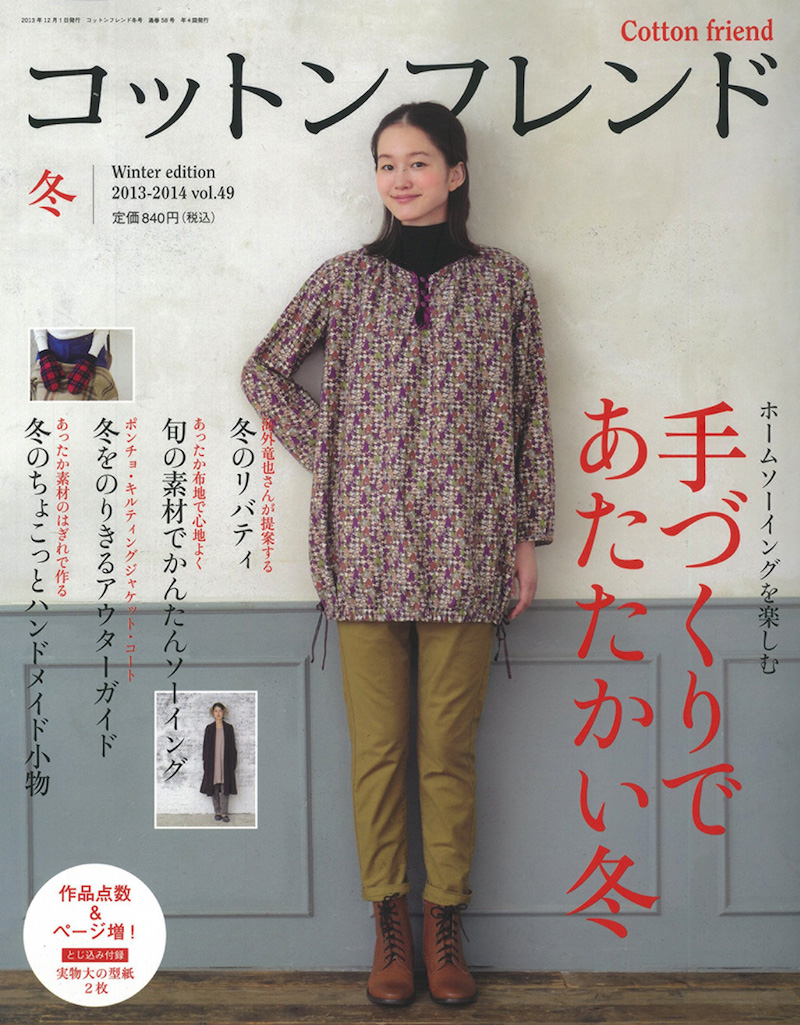 cf_49_cover