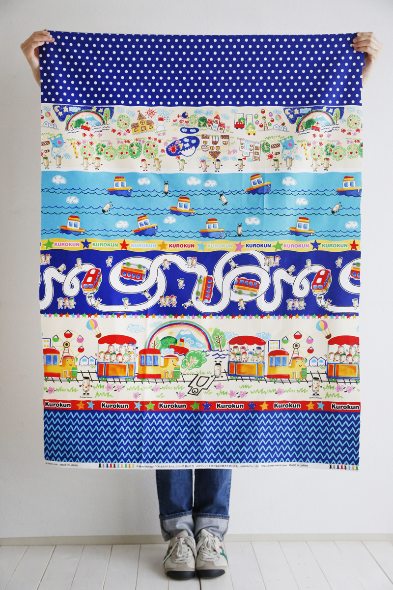 kokka-fabric.com JG47000-1_1