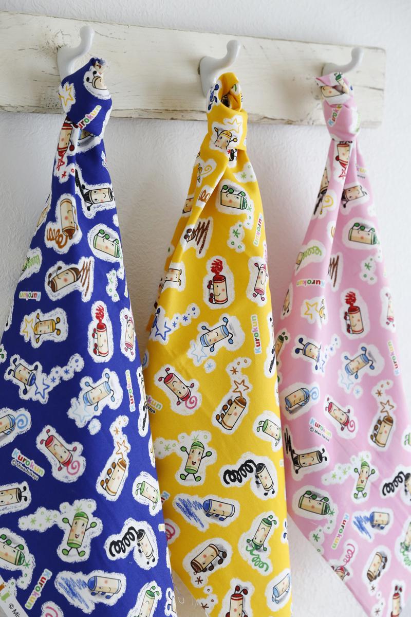 kokka-fabric.com JG47000-2_2