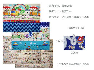 tamaki201412-3
