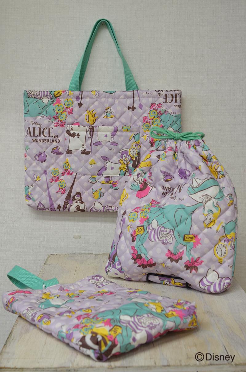 cs102_schoolbag