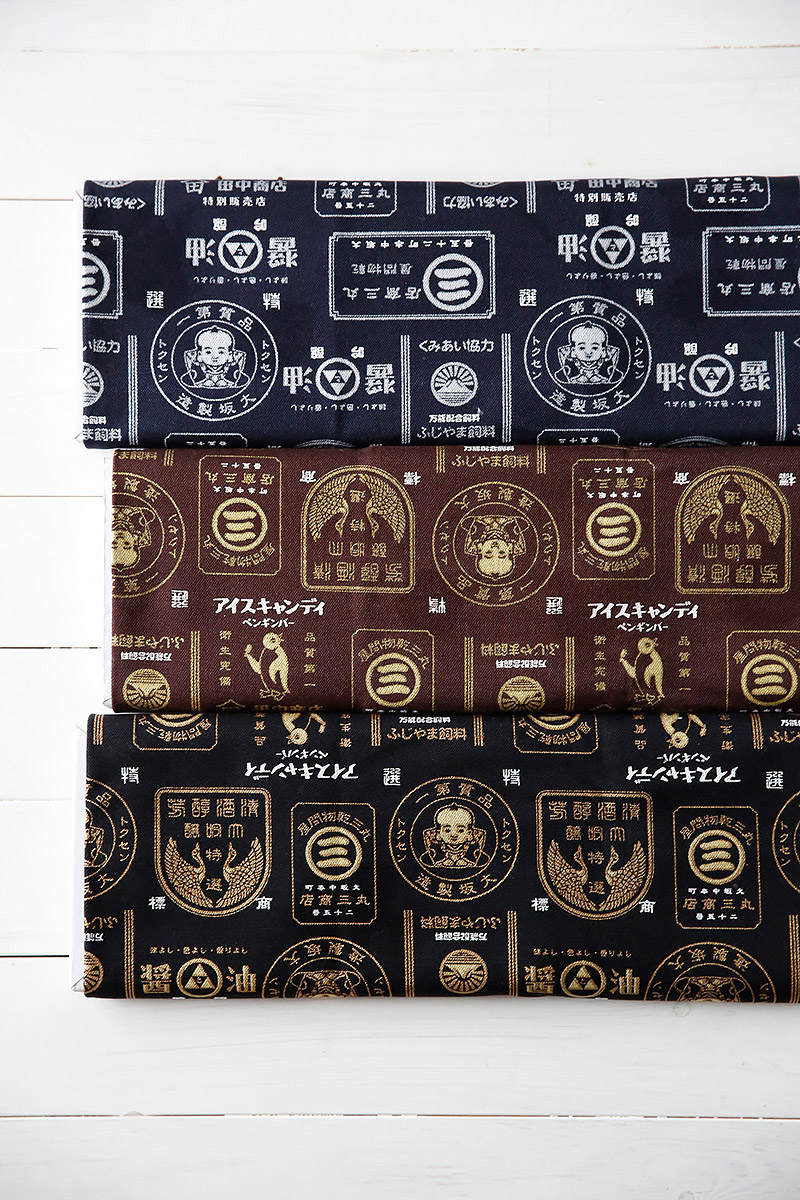 kokka-fabric.com P38100-101_2
