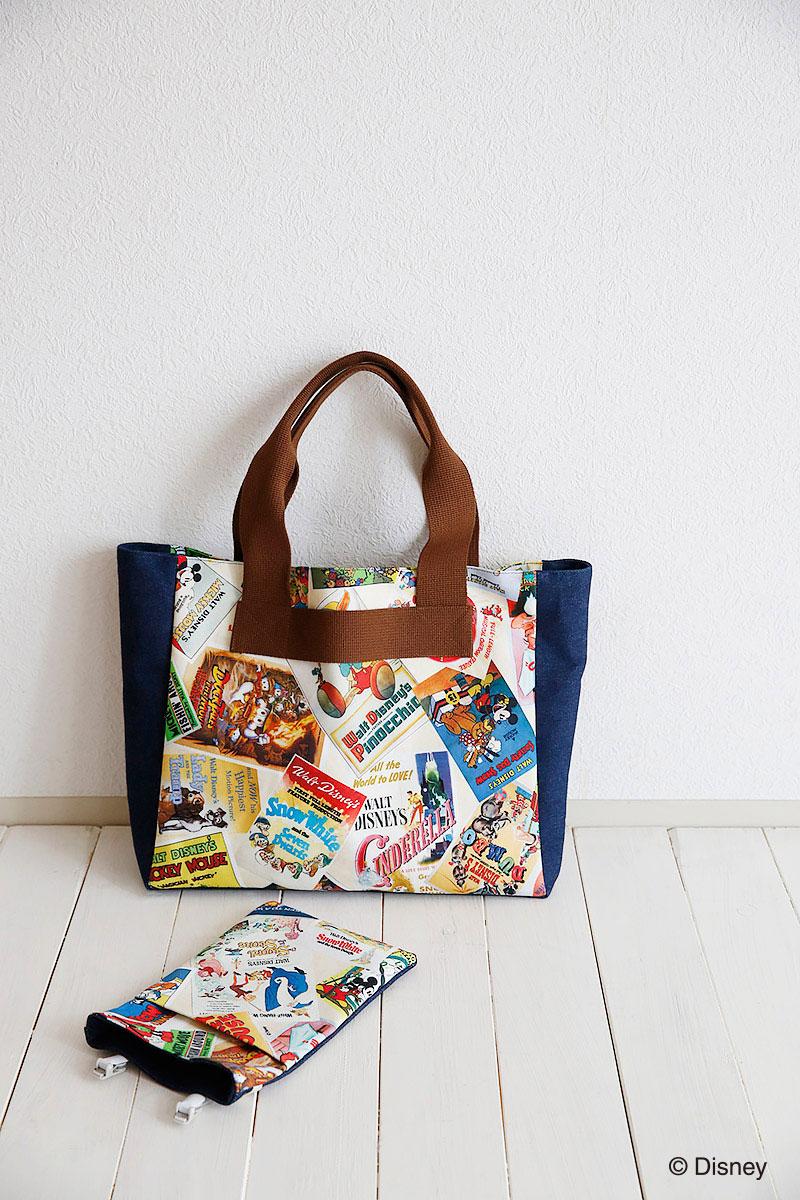 kokka-fabric.com G7067-1A_1