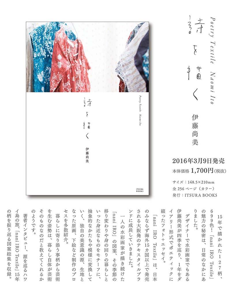 2016_new 3