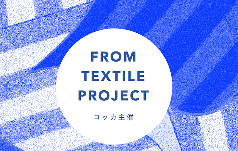from_textile_project