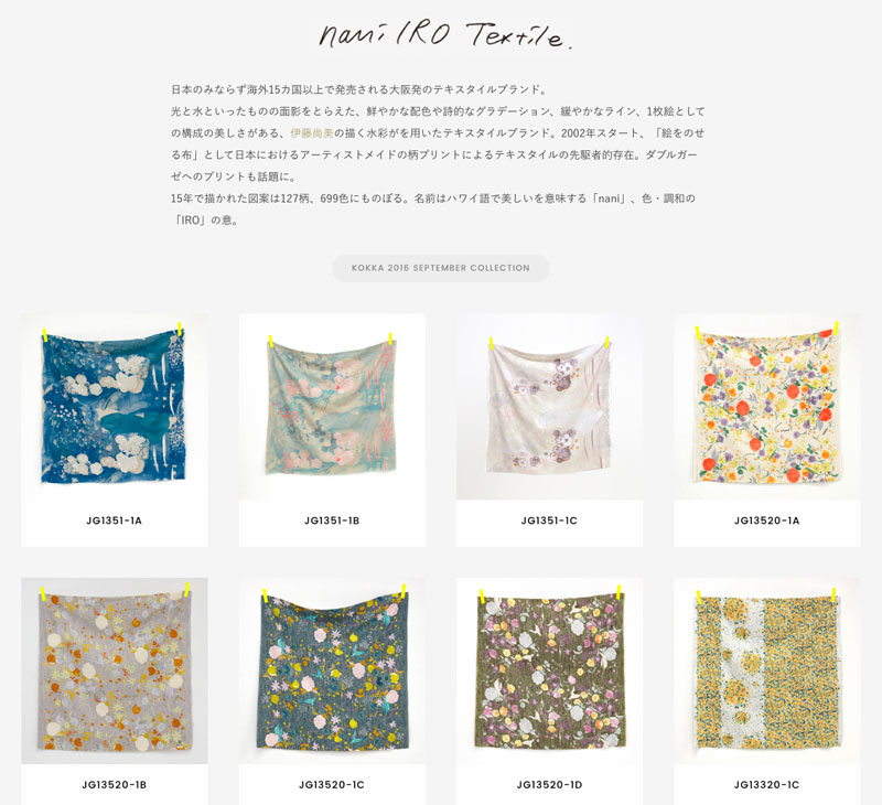 kokka_fabric_collection_4