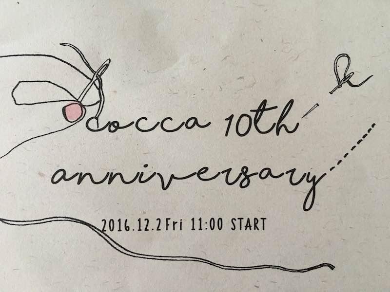 cocca_10anniversary