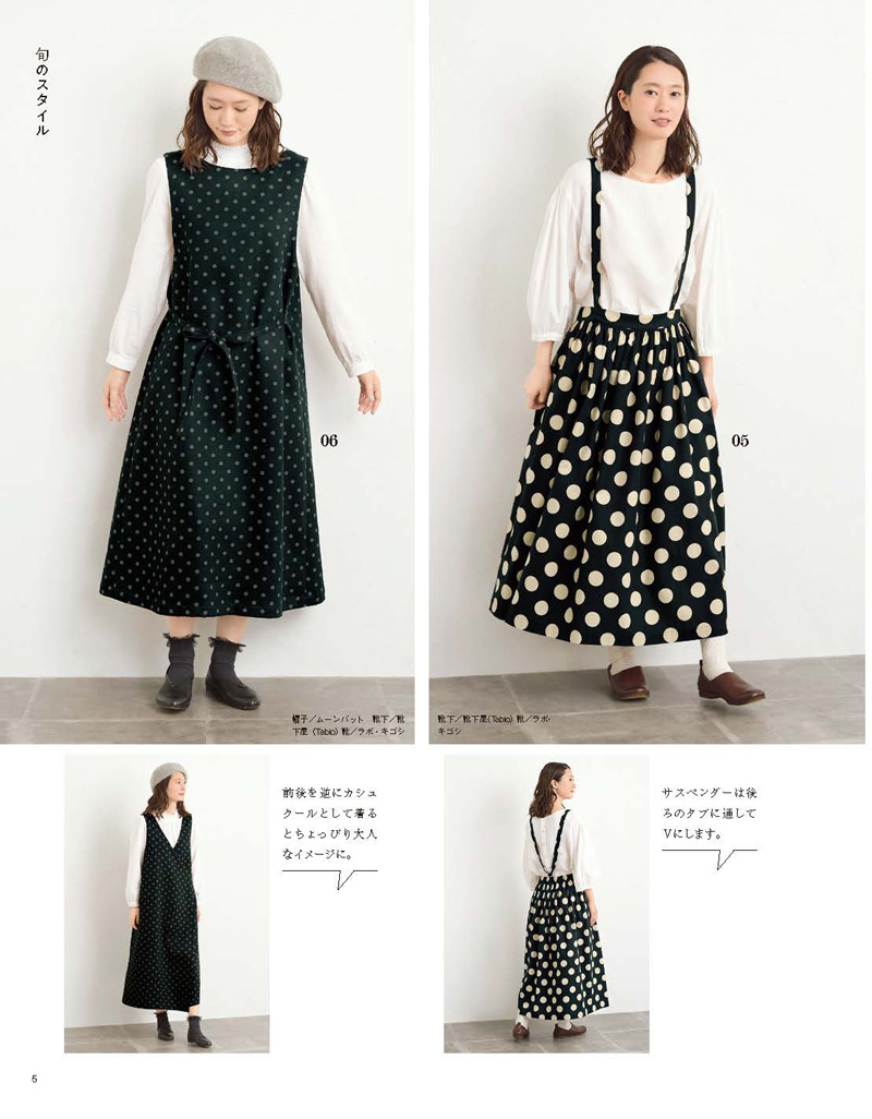 otona_sewing_18AW_5