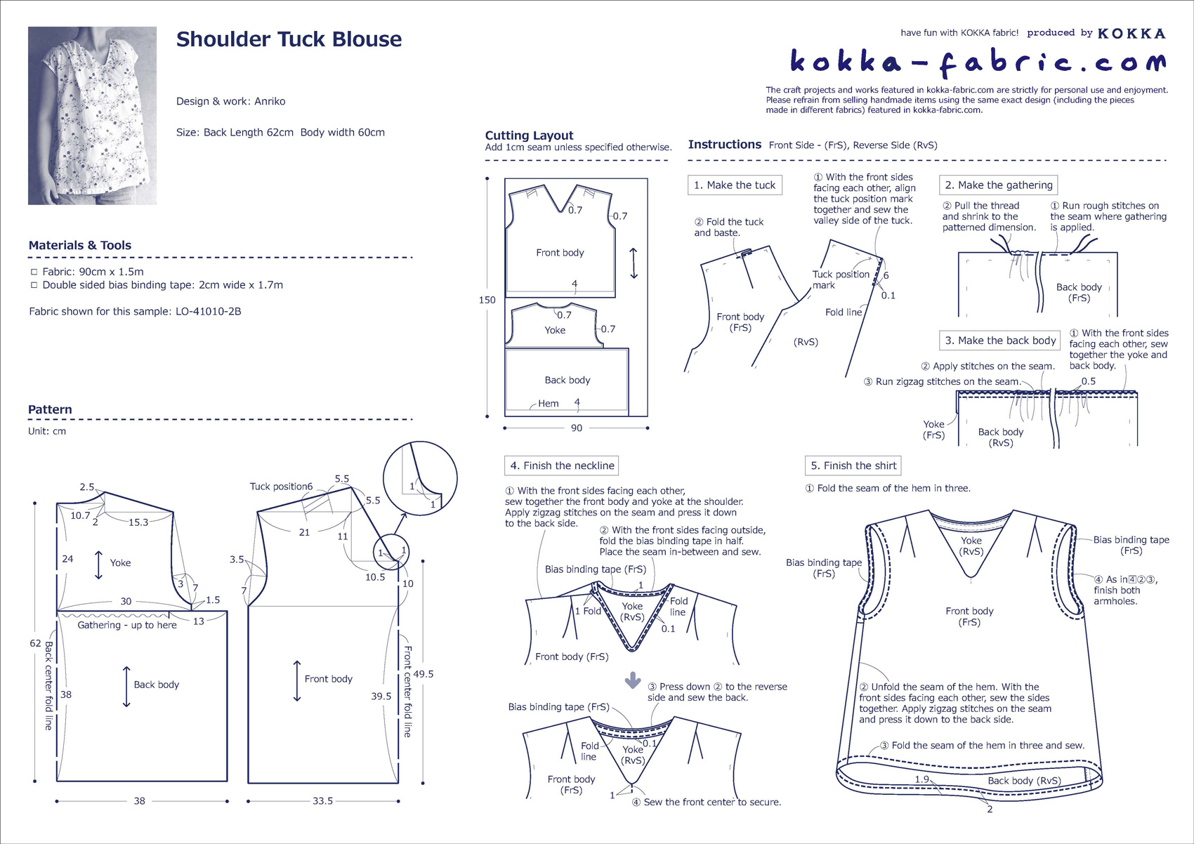 CS314_Shoulder_Tuck_Blouse_E