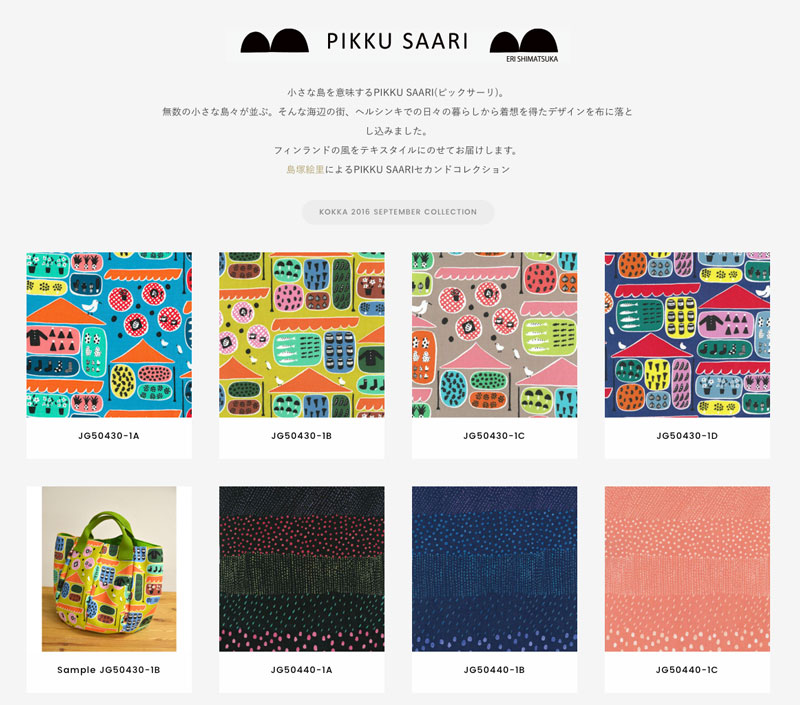 kokka_fabric_collection_5