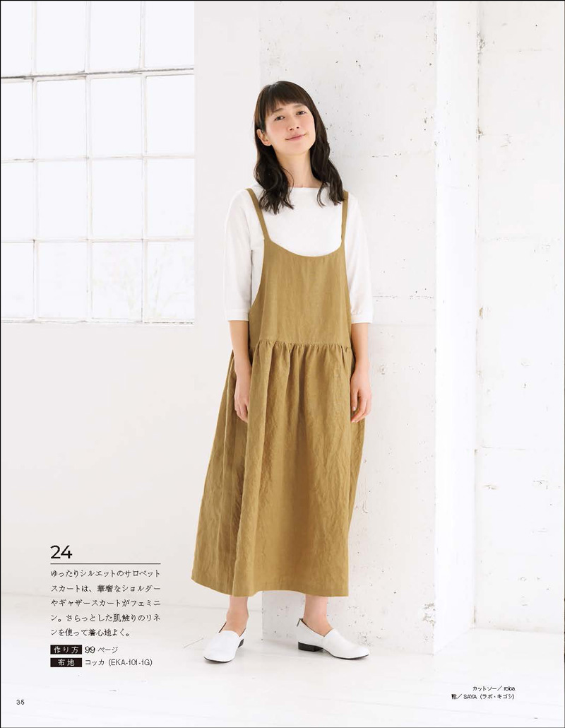 otona_sewing_05
