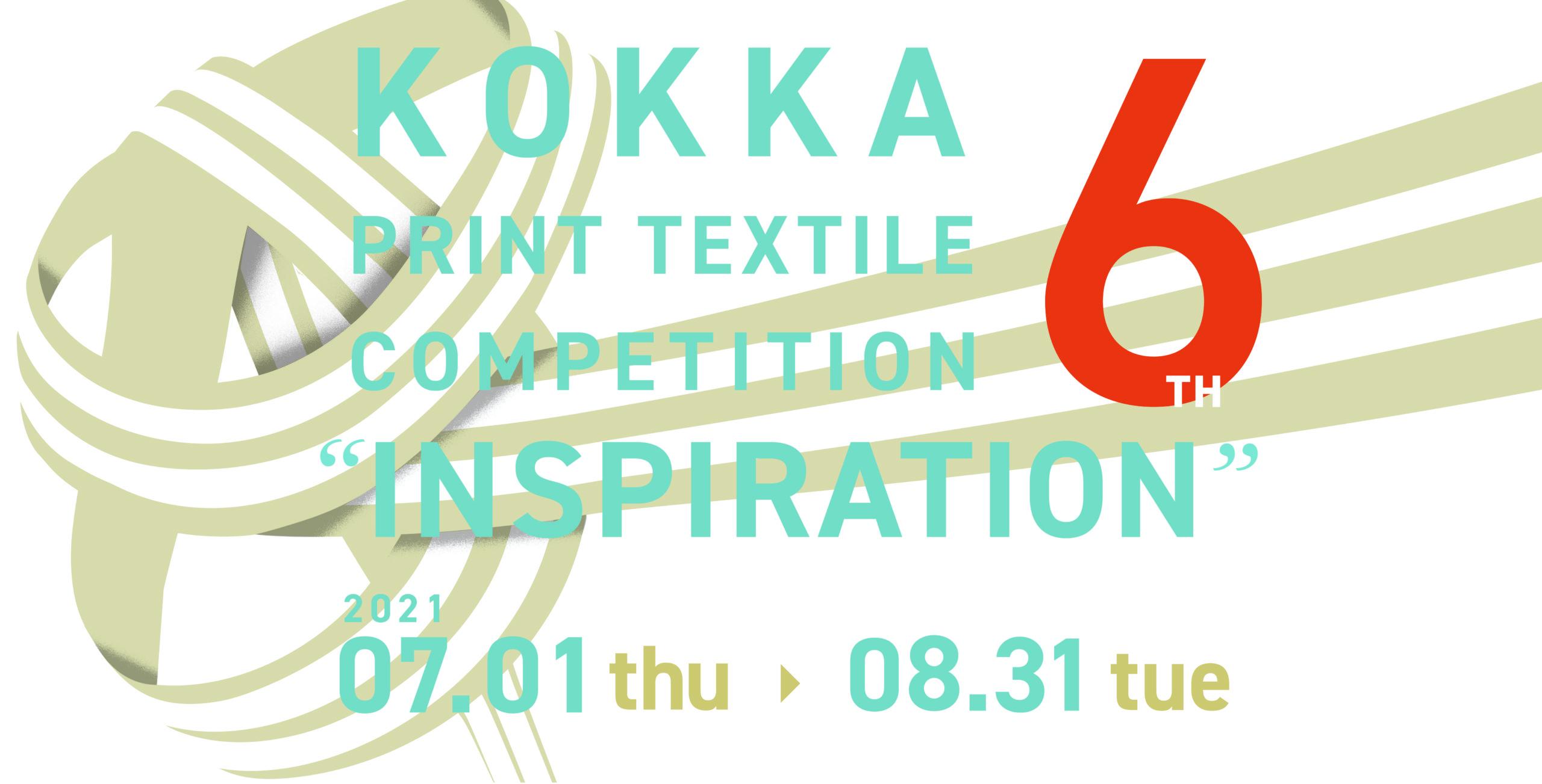 kokka_inspiration6